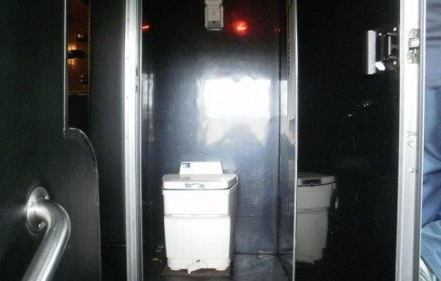 onboard bathroom